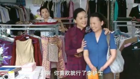 傻春:素觉知道自己成植物人时,刘茜抛弃自己,素觉会原谅她么