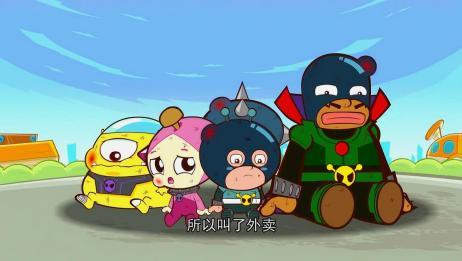 开心宝贝:大大怪带领怪兽偷袭花心超人,却总是被惊吓怪搅和!