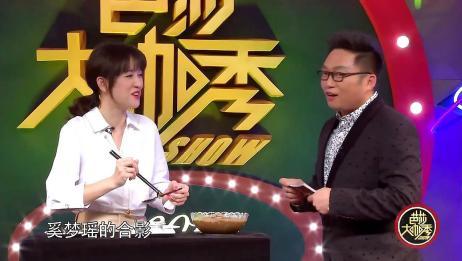 陈乔恩一边吃东西一边正确回答问题,不愧是吃货女神!