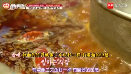 韩国明星到成都吃火锅,第一次吃就挑战最强辣度,忍不住说耳朵疼