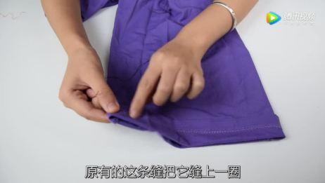 裤子长了不用花钱改,简单缝几下就能搞定,美观不留痕迹