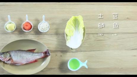 用鲈鱼做辅食,偷懒神技好吃又营养!孩子吃再好不过了