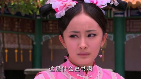 宫锁心玉:晴川去给僖嫔念史书,没想到她的史书,被人换成金瓶梅
