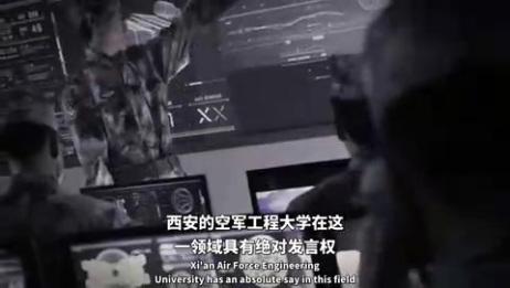 """天下有警,中国这几所军校,考上就有""""金饭碗"""",有一所被誉为""""军中清华"""""""