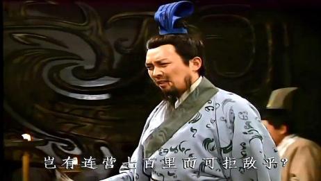 三国:诸葛亮一看到刘备布军草图,就已经明白,这场仗要输了!