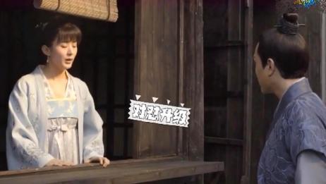 冯绍峰怒吼赵丽颖:难道我说的不对吗?气的赵丽颖飚出河北话