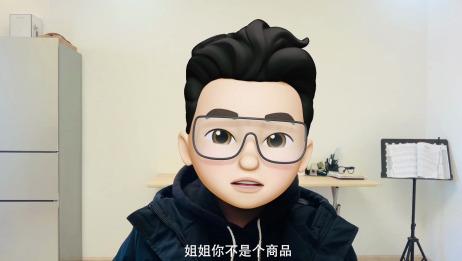 2020追星锦鲤!!被邓紫棋解解本人点赞的视频!!!棋士(改编自句号)