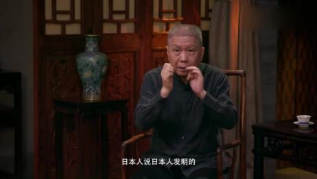 马未都:今天只有高晓松发扬用折扇的传统
