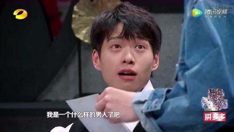 魏大勋把杨幂当成感情负担,何炅发怒:怎么就配不上你呢?