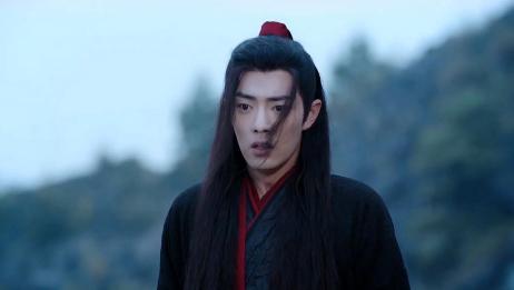 《陈情令》中肖战王一博这对生死CP,感人泪下啊!