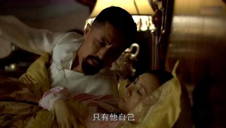 人间正道是沧桑:立仁引起父亲不满,父亲:他这是要造老子的反