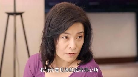 小伙劝说母亲,缓和婆媳关系,不料母亲却说:我看见她的脸都烦
