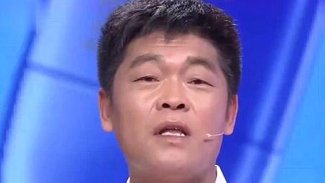 50岁老汉娶25岁少妻,婚姻生活曝光震惊全场,涂磊当场失控怒斥