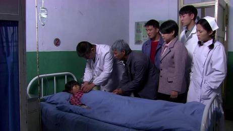 小女孩突然晕倒,谁知送去医院一看,医生要求立马做骨髓手术