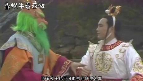 龙王三太子为何宁愿当畜生也要跟唐僧取经?其秘密在唐僧袈裟上?