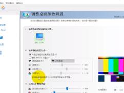 windows7 旗舰 版 产品 塈:d�