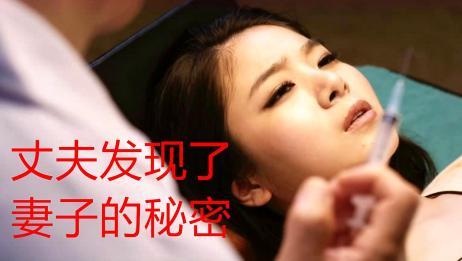 一部超大尺度的韩国电影,把人性的丑陋展示无遗,国内肯定不过审