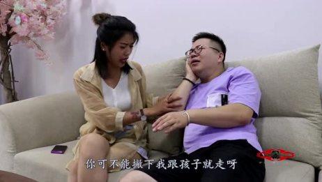 老公给老婆说,拔牙买一送一,老婆的做法让人笑到肚疼(1)