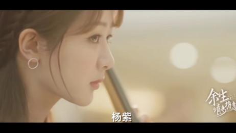 2020年 湖南卫视剧集片单1080P