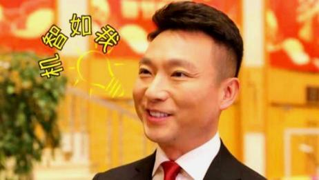 央视主持人说错一个字扣多少钱?康辉说出金额后,网友:扎心了!