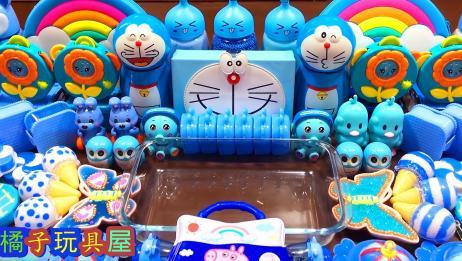 哆啦A梦主题史莱姆黏液,融合随机东西在一起,非常有趣的视频