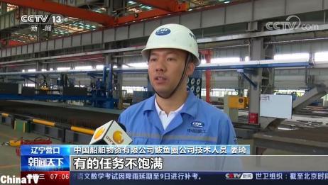 中国船舶精准配送保证全供应链成本最低,向国际先进模式转变