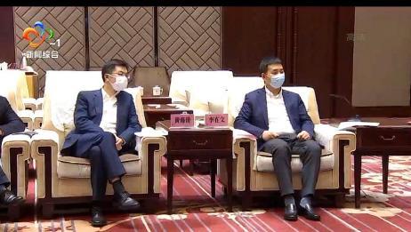 王忠林会见迈瑞医疗董事长李西廷一行,共商日后发展