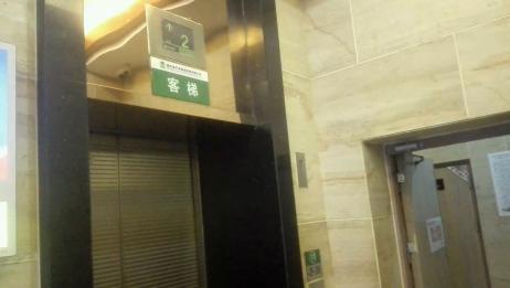 重庆两路口新干线大厦39层电梯