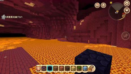 迷你世界:地心世界大更新,岩浆变得很恐怖