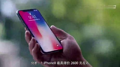 6月7日二手苹果6s报价iPhone6s扎根千元价位,成最强备用机!