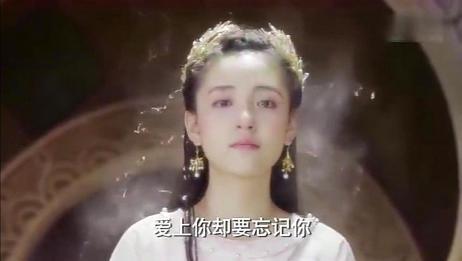 落落为救长生,甘愿成为神女,失去跟师父所有的记忆,太虐心了