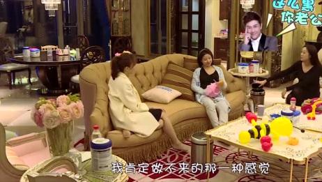 网红妈妈在下厨,蒋丽莎胡静却在沙发聊天,网友:好过分哦!