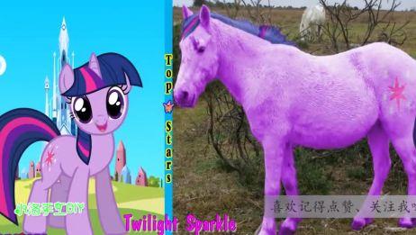 小马宝莉,小马驹们在现实生活中的样子,也太美了