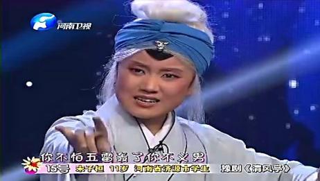 悲情戏豫剧《清风亭》选段,宋子桓倾情演绎,唱哭无数人!