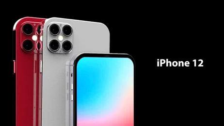 疑似苹果A14跑分曝光,华为P40外观配置全确认
