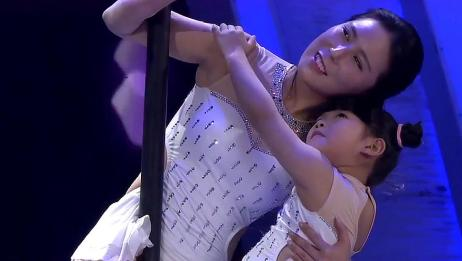 母女共跳一支舞《弯弯的月亮》,这个5岁小孩,评委都想拜她为师
