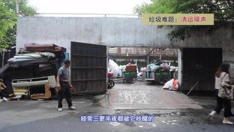 腐臭难忍垃圾遍地!广州一小区遭垃圾围困10年,业主投诉屡碰壁