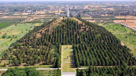 汉武帝的封土和地宫实在是太大了,地宫到底有没有被盗呢