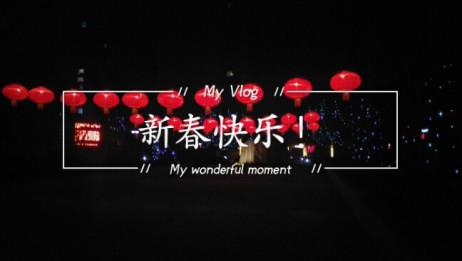 vlog03我的一周 网课/写作业/泡茶