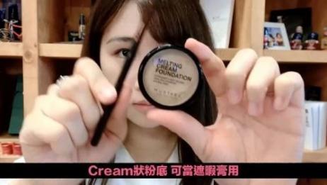 韩国化妆师教学!原来韩国女生都是这样化妆的……