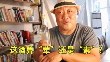"""用肥肉泡的酒,广东人眼中的""""茅台"""",备受争议,口感到底怎样?"""