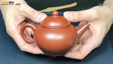 十里亭紫砂 丽君庭记八杯红泥水平壶