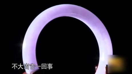 红翡绿翠紫为贵,节目惊现紫色手镯,专家估出天价!