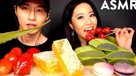 芦荟、蜂巢蜜、饼干,韩国小伙和家人吃得特别香,不觉得齁吗?