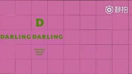 DarlingDarling#张根硕#