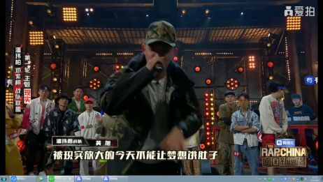 黄旭中国新说唱Battle