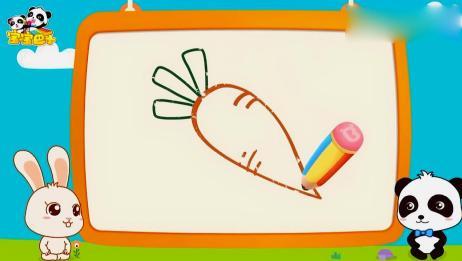 宝宝巴士神奇简笔画:胡萝卜,奇奇画了小兔子最爱吃的胡萝卜