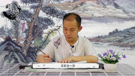 凌寒三君子:梅花国画白描教学,寒梅傲雪
