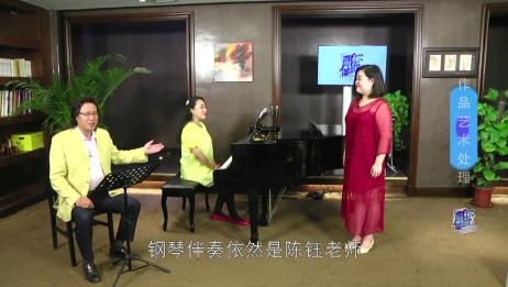 声乐慕课《戴你唱歌》第206节:《我亲爱的(Caro mio ben)》(演唱嘉宾:李丹)
