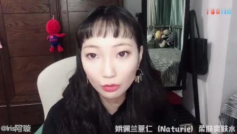 美妆测评娥佩兰薏仁柔肤爽肤水,如此便宜的化妆水,它的使用效果如何,让阿璇告诉你